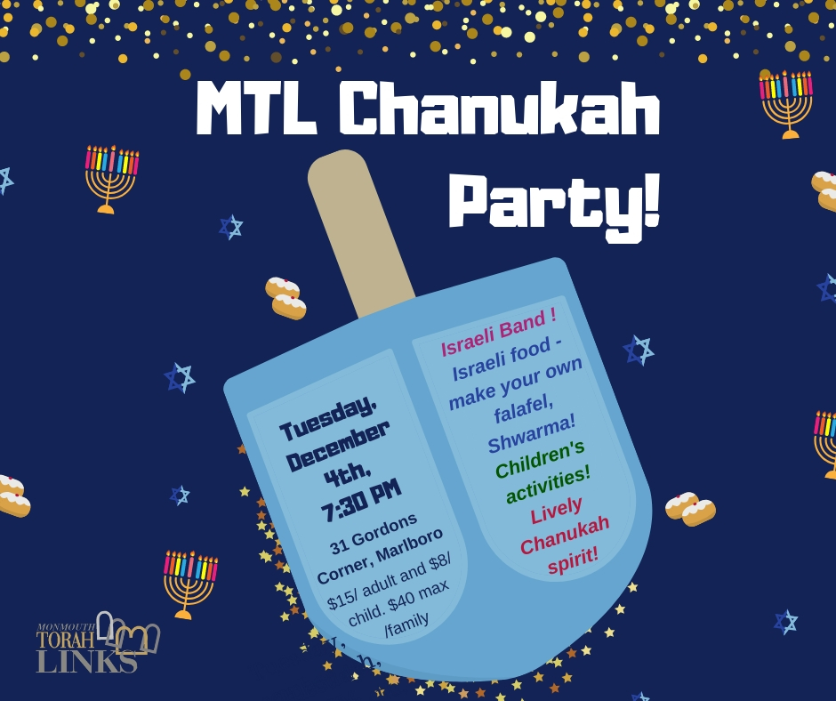 MTL Chanukah Party!