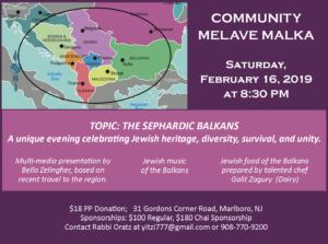 Sephardic_Balkans Melave Malka